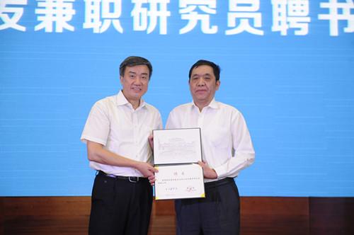 九州通集团董事长刘宝林受聘为我院兼职研究员图片